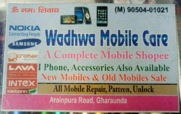 WADHWA MOBILE CARE