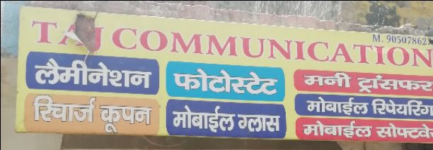 TAJ COMMUNICATION