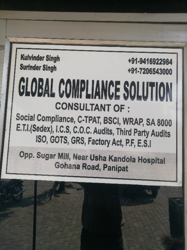 GLOBAL COMPLIANCE SOLUTION