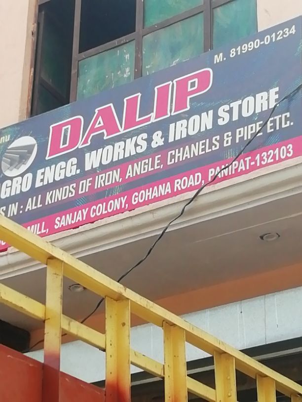 DALIP AGRO ENGG. WORKS AND IRON STORE