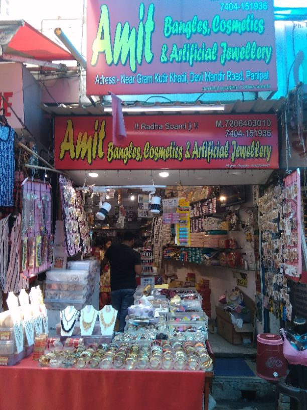 AMIT BANGLES COSMETICS AND ARTIFICIAL JEWELLERY