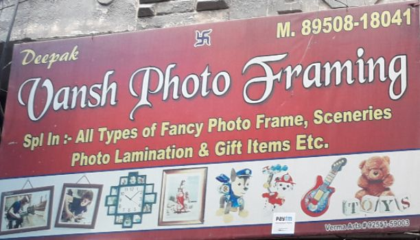 VANSH PHOTO FRAMING