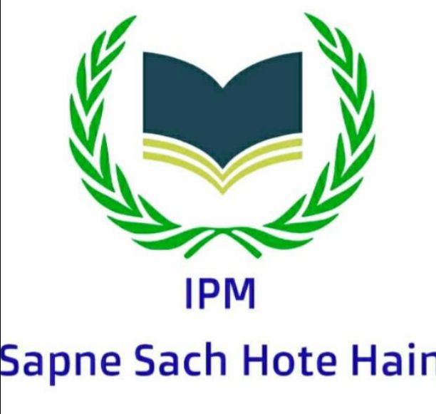IPM Coaching Center Noble Place for Physics