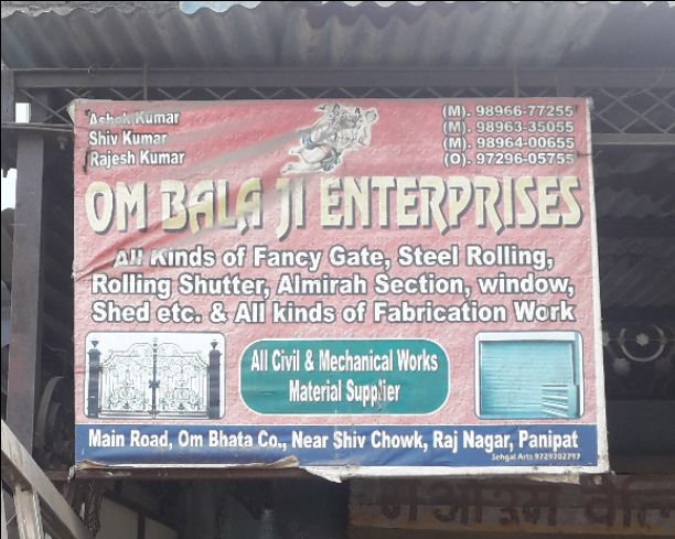 OM BALA JI ENTERPRISES