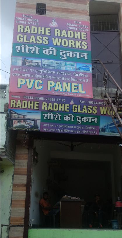 RADHE RADHE GLASS WORKS