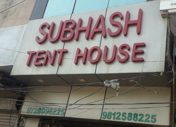 SUBHASH TENT HOUSR