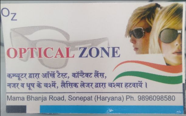 OPTICAL ZONE