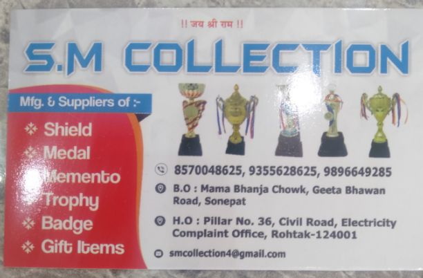 S M COLLECTION