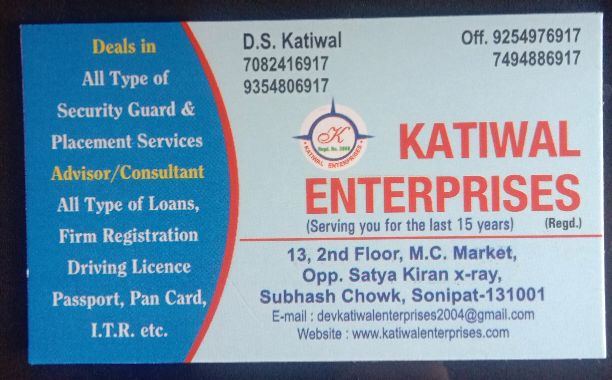 Katiwal Enterprises