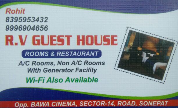 R V GUEST HOUSE