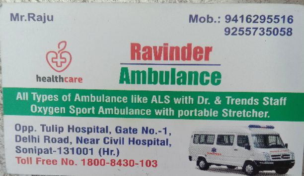 RAVINDER AMBULANCE AND HOME HEALTH CARE SERVICES