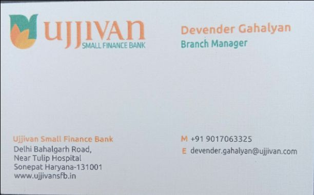 UJJIVAN SMALL FINANCE BANK