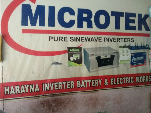 HARYANA INVERTER BATTERY AND ELECTRIC WORKS
