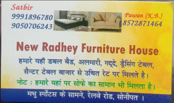 New Radhey Furniture House