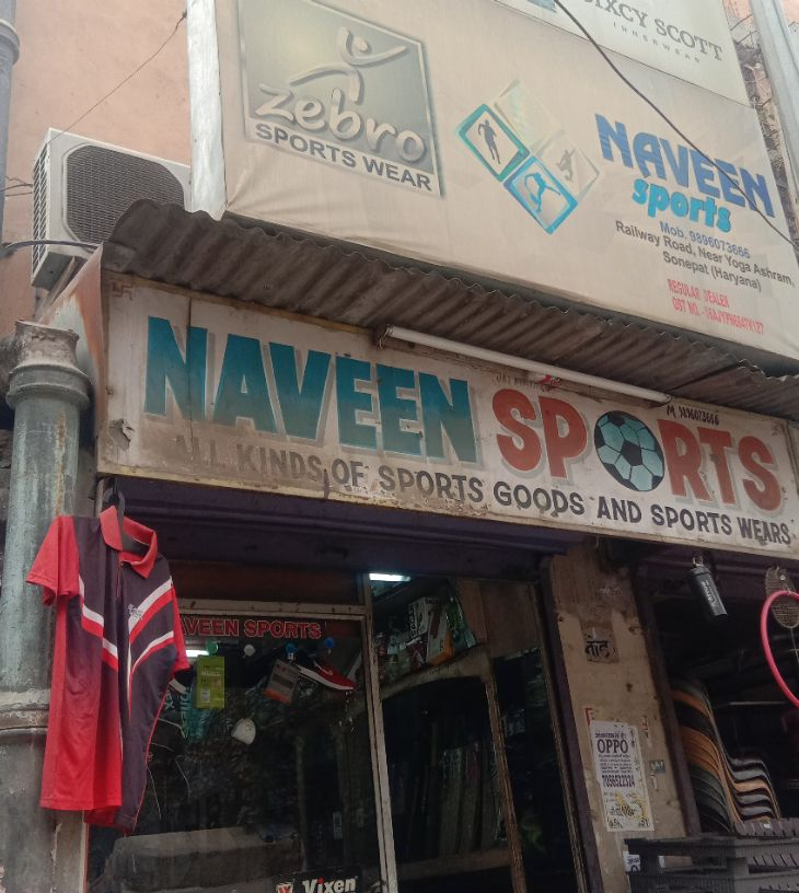 Naveen Sports