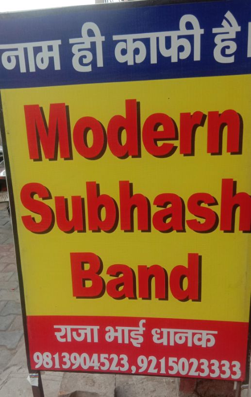 Modern Subhash Band