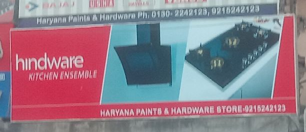 HARYANA PAINTS AND HARDWARE STORE