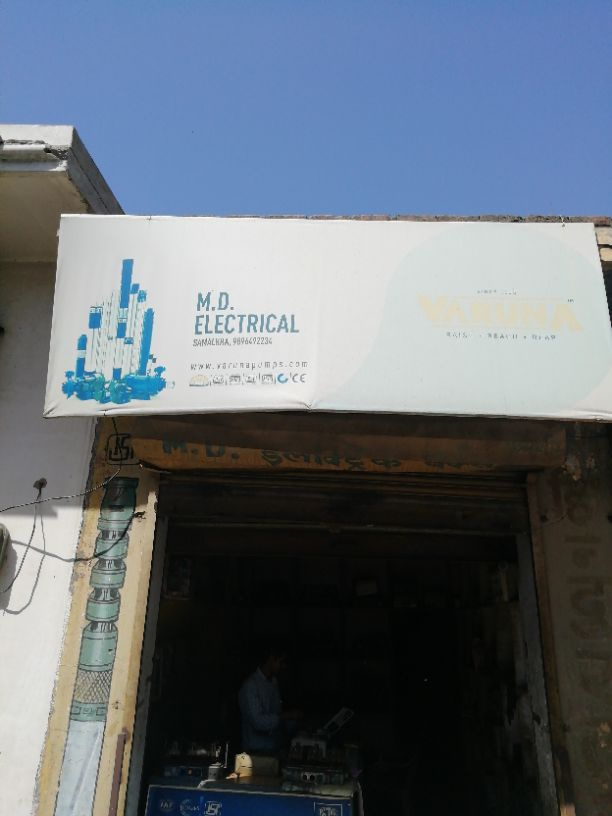 M. D ELECTRICAL