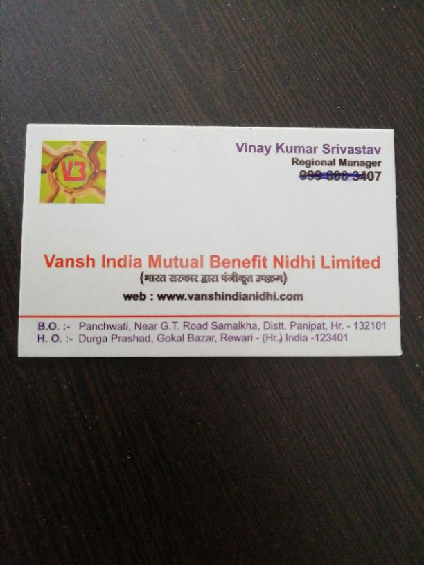 Vansh India Mutual Benefit Nidhi Limited