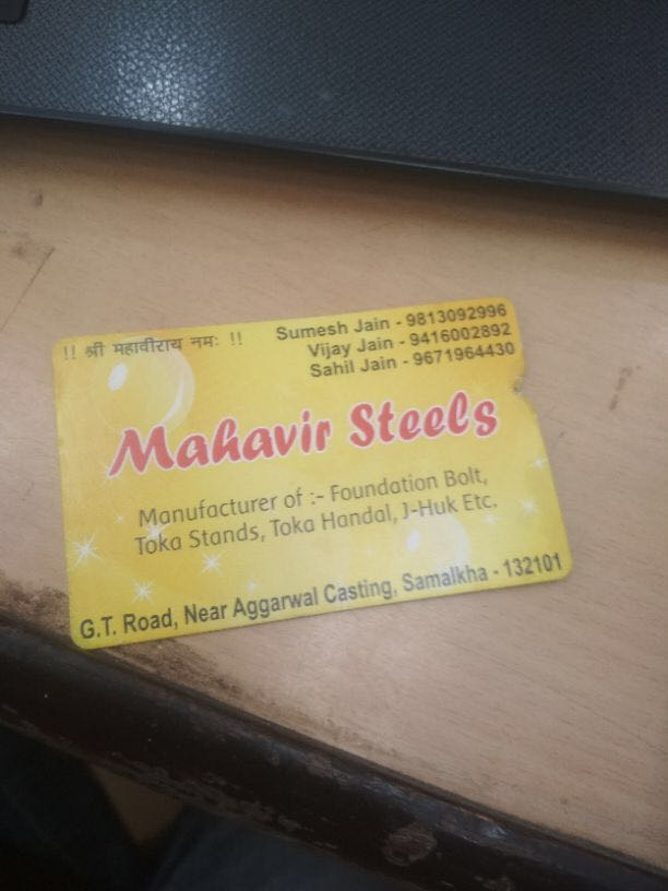 MAHAVIR STEELS