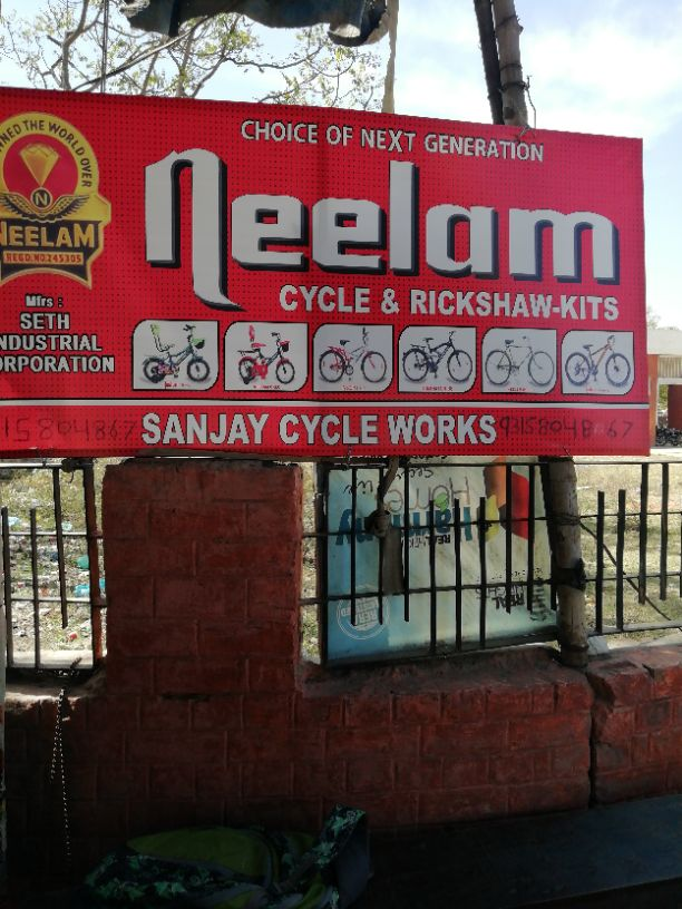 Sanjay Cycle works
