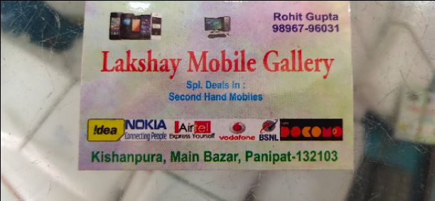 LAKSHAY MOBILE GALLERY