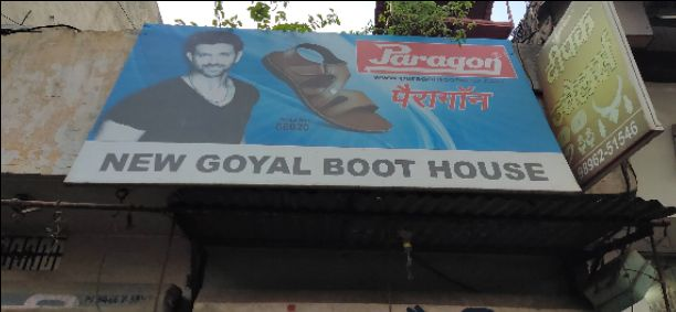 GOYAL BOOT HOUSE