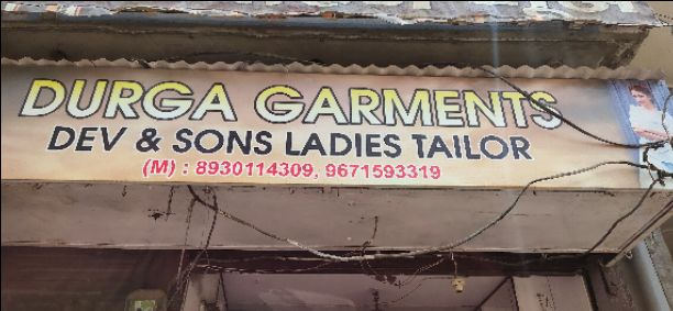 DEV AND SONS LADIES TAILOR