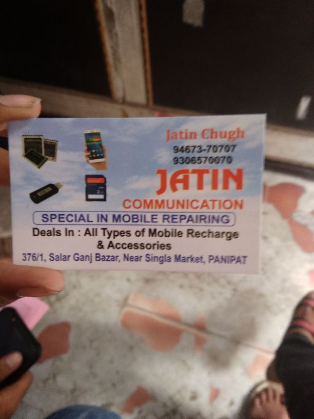 JATIN COMMUNICATION