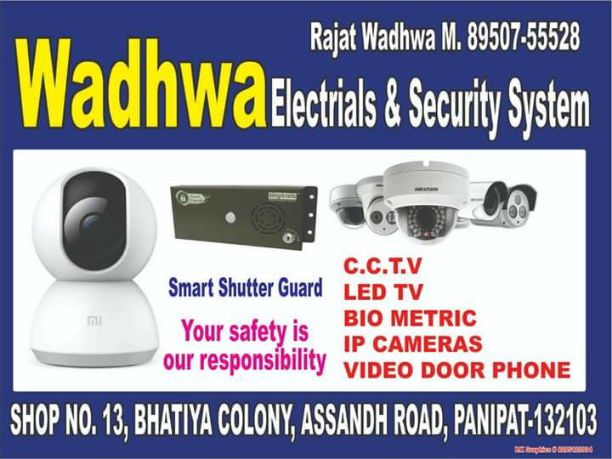 WADHWA ELECTRICALS & SECURITY SYSTEM