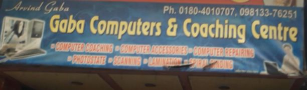 GABA COMPUTES AND COACHING CENTER