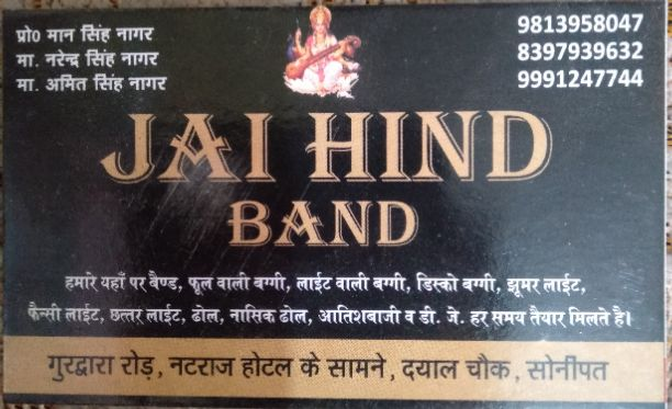 JAI HIND BAND