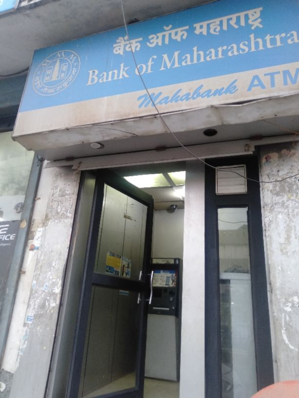 BANK OF MAHARASHTRA ATM
