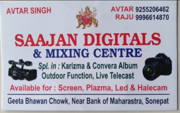 SAAJAN DIGITAL AND MIXING CENTER