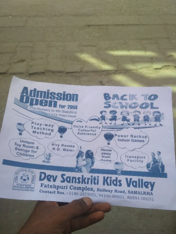 DEV SANSKRITI KIDS VALLY