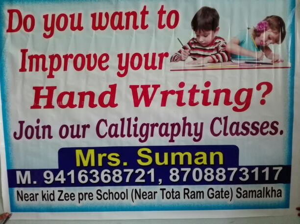 SUMAN HAND WRITING CENTER