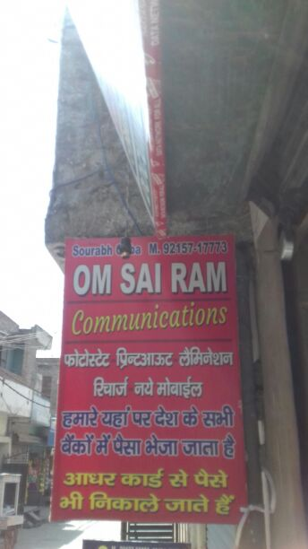 OM SAI RAM COMMUNICATION