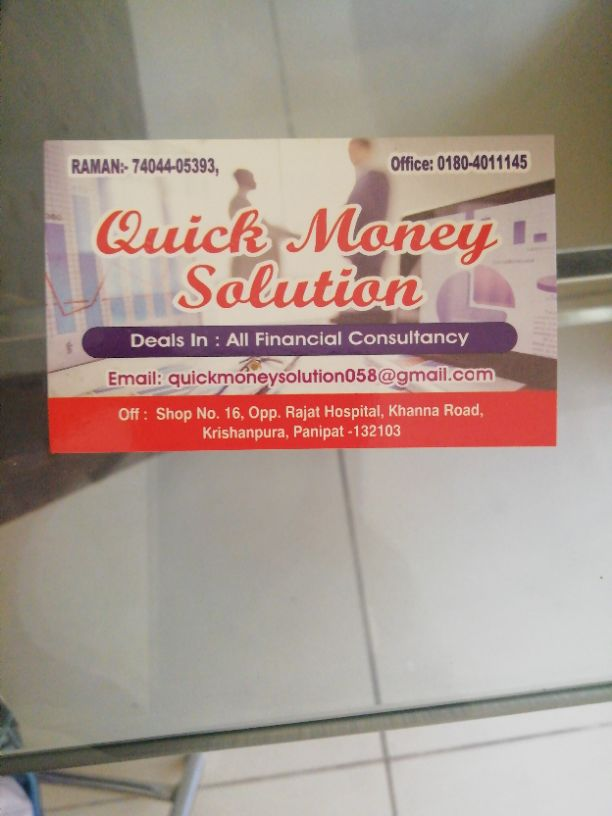 QUICK MONEY SOLUTION