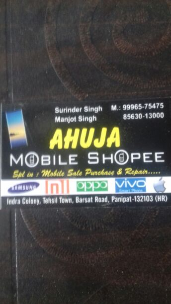 AHUJA MOBILE SHOP