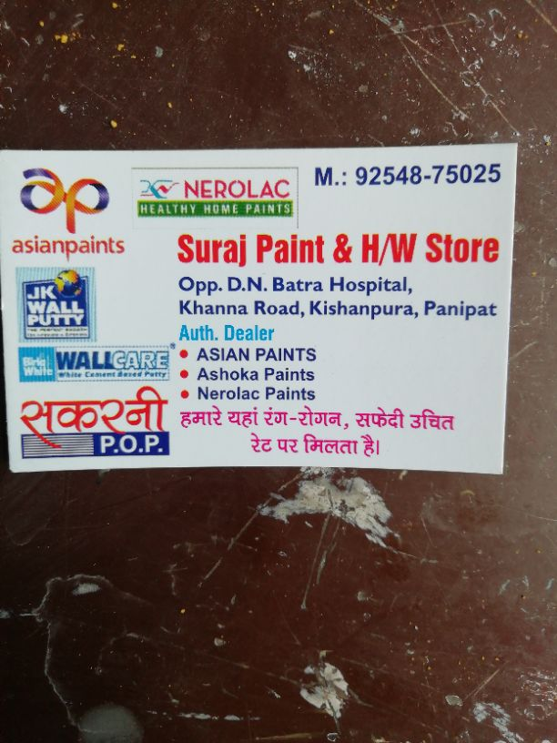 SURAJ PAINT AND HARDWARE STORE