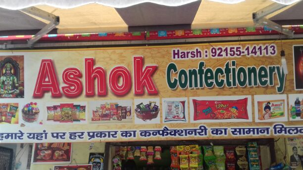 ASHOK CONFECTIONERY