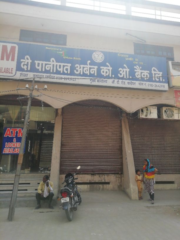 The Panipat urban Cooperative Bank