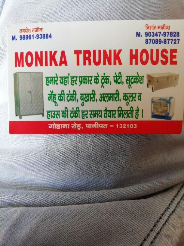 MONIKA TRUNK HOUSE