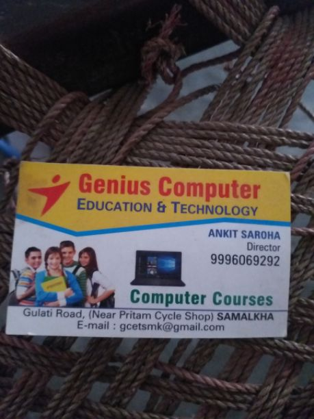 genius computer education and technology
