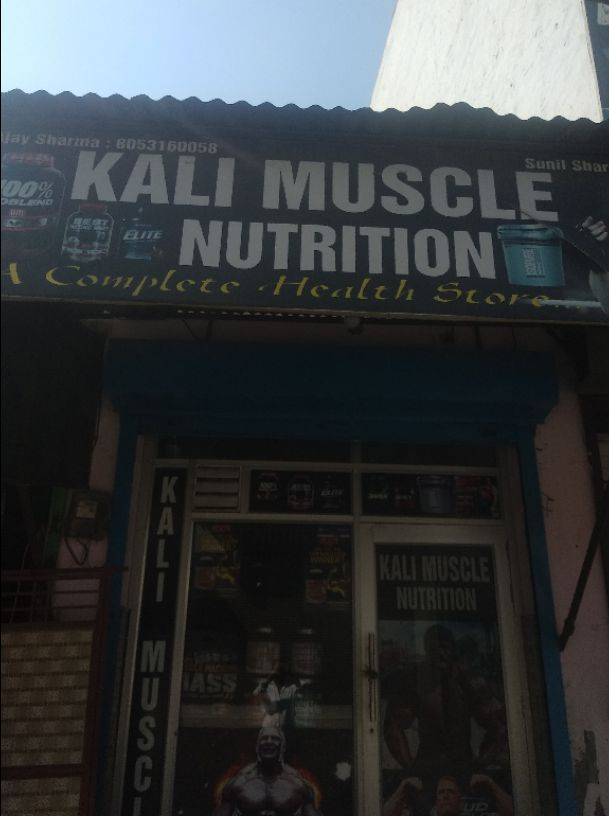 KALI MUSCLE NUTRITION