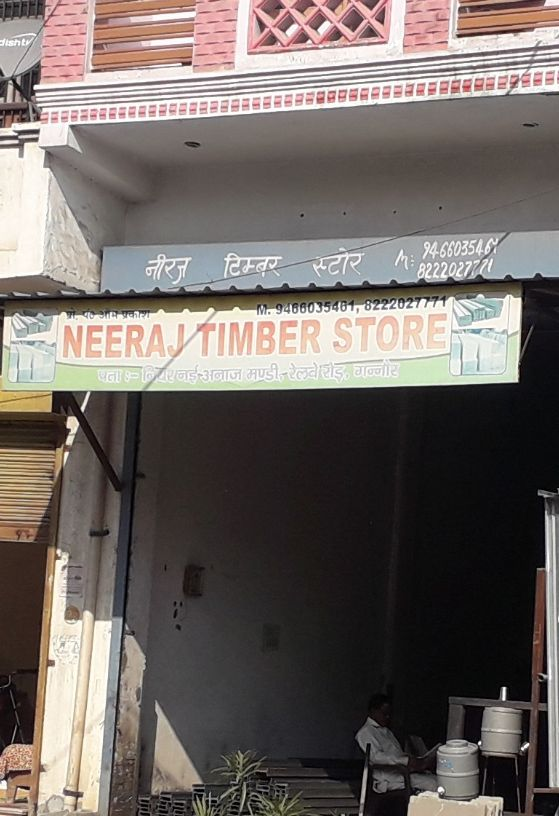 NEERAJ TIMBER STORE