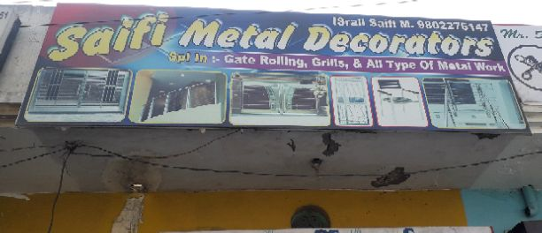 SAIFI METAL DECORATERS