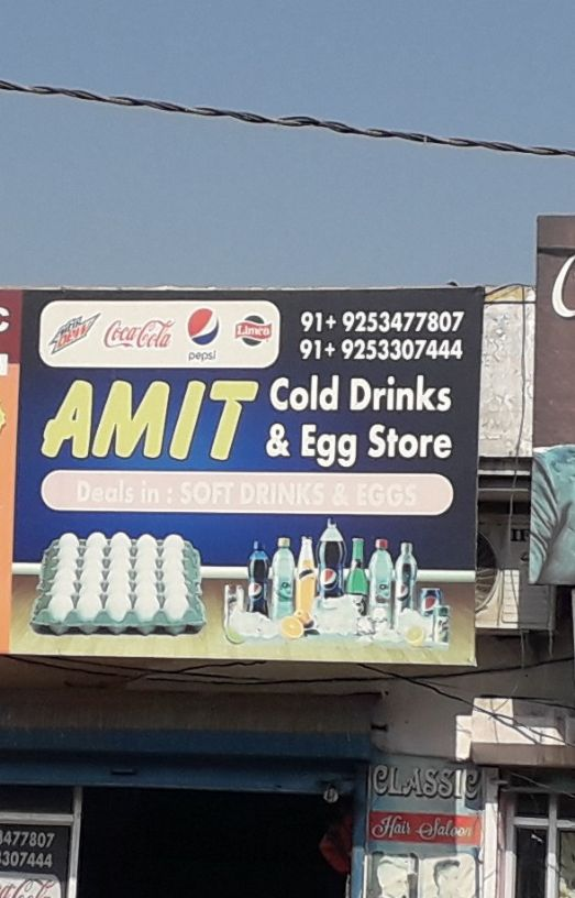 AMIT COLD DRINKS AND EGG STORE