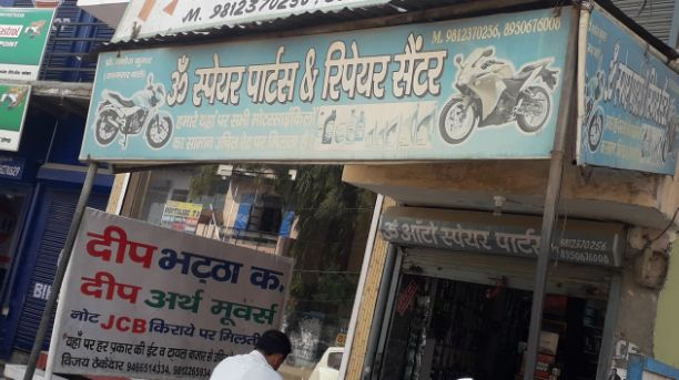 OM SPARE PARTS AND REPAIR CENTER
