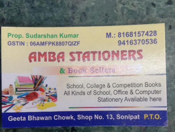 Amba Stationers And Book Sellers
